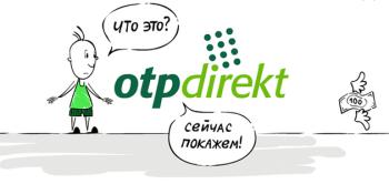Как узнать остаток по кредиту в ОТП Банке?