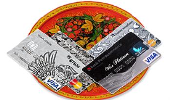 Ставки по платиновым картам с расширенным grace period начинаются от 17%