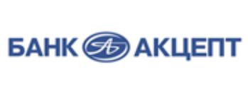 Банк Акцепт перевыполнил планы работы в первом полугодии 2013 года