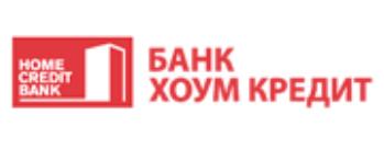 Первый депозит для пенсионеров от Банка Хоум Кредит