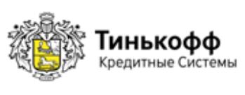 С 10 октября ТКС-Банк изменит ставки по рублевым депозитам