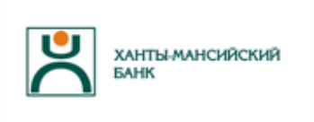 Предновогодняя акция от Ханты-Мансийского Банка