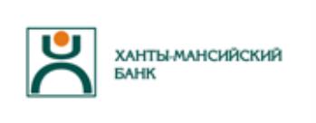 Ханты-Мансийский Банк снижает ставки по ипотечным кредитам