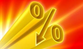 Ставка по розничным кредитам снижается
