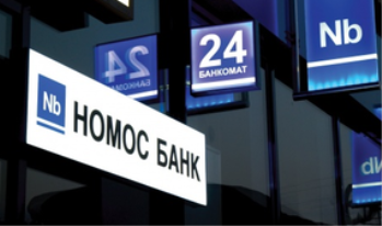 Агентство Fitch снизило рейтинг НОМОС-Банка и сохранило оценку банка «Открытие»