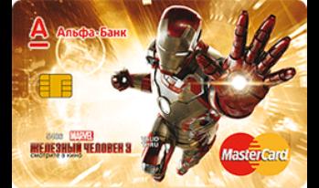 Альфа-Банк выпустил кредитную карту «Железный человек»