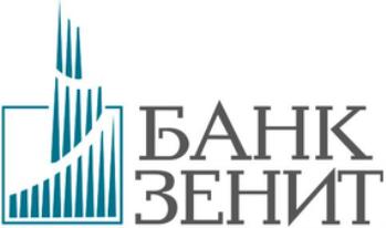 Банк «Зенит» одолжит военнослужащим