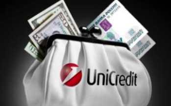 Нововведение от Юникредит Банка: первый в России 30-летний ипотечный кредит с периодом фиксирования ставки на 15 лет