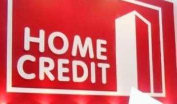 Хоум Кредит Банк показал рост чистой прибыли на 77%