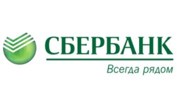 Юго-Западное подразделение Сбербанка предоставило 250 льготных автокредитов